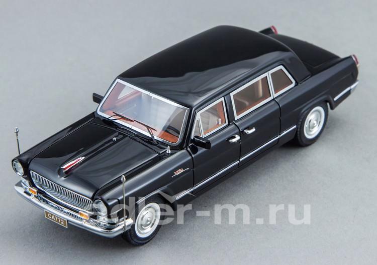 1:43 Hongqi CA772 Bulletproof Limousine, L.e. 500 pcs. (black)