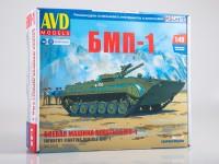 1:43 Сборная модель Боевая машина пехоты БМП-1