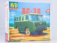 1:43 Сборная модель Специальный армейский автобус АС-38