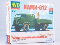 1:43 Сборная модель Паровой грузовой автомобиль НАМИ-012