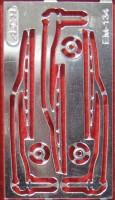 1:43 набор фототравления дворники для КАМский грузовик, Супер МАЗ никель