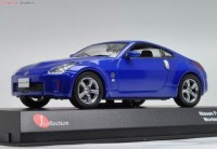 1:43 Nissan Fairlady Z, 1 of 504 pcs. (monterey blue)