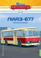 1:43 # 28 Ликинский автобус-677