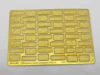 1:43 Набор фототравления Номерные знаки стандарта 1946 гг. (ГОСТ 3207-46), желтые послевоенные