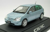 1:43 Honda Civic CX (Euro 5-dr) 2001 Metallic green