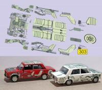 1:43 набор декалей Схема автомобиля