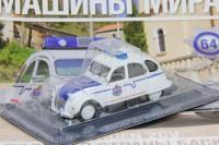 1:43 # 64 Citroen 2CV Полиция страны Басков