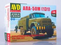 1:43 Сборная модель Аэродромный передвижной агрегат АПА-50М (131)