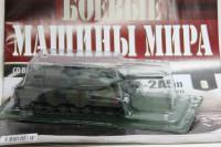 1:72 # 3 Leopard 2A5 (журнальная серия)