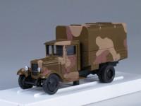 1:43 ЗИС-5 Военный грузовик камуфлированный (с тентом)