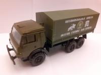 1:43 КАМский грузовик-4310 Автомобильные войска всегда готовы для броска