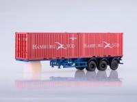 1:43 Полуприцеп-контейнеровоз МАЗ-938920 с контейнерами Hamburg Sud