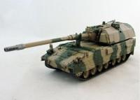 1:72 #9 Panzerhaubitze 2000 (журнальная серия)