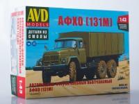 1:43 Сборная модель Автомобиль-фургон хлебный обогреваемый АФХО (131М)