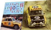 1:43 набор декалей ВАЗ 21011 №81 Brundza Acropolis Rally 1977