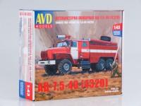 1:43 Сборная модель Пожарная цистерна АЦ-7,5-40 (4320)