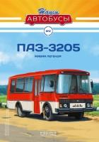 1:43 # 2 Павловский автобус-3205
