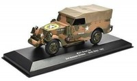 1:43 M3A1 Scout Car (с тентом) 2nd Armored Division Sicily Италия 1943