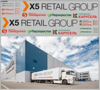 1:43 Набор декалей компания Retail group (100х290)