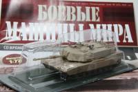 1:72 # 1 M1A1 ABRAMS (журнальная серия)