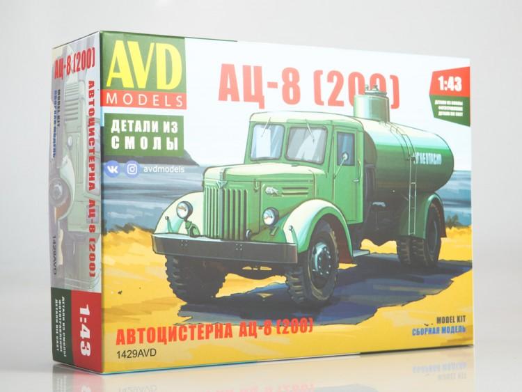 1:43 Сборная модель Автоцистерна АЦ-8 (200)