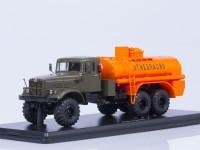 1:43 АЦ-8,5 (КРАЗ-255Б), хаки-оранжевый /металл. рама/