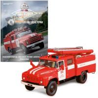 1:43 # 3 ЗиЛ-130 Пожарная автоцистерна (журнальная серия)