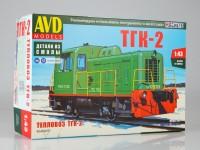 1:43 Сборная модель Тепловоз ТГК-2