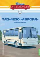 """1:43 # 26 Павловский автобус-4230 """"Аврора"""""""