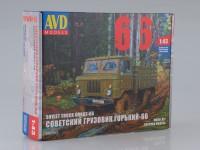 """1:43 Сборная модель Горьковский грузовик-66 """"Шишига"""" 4x4"""