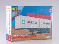 1:43 Сборная модель Полуприцеп-контейнеровоз МАЗ-938920