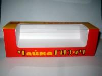 1:43 Коробка для модели Горький-14