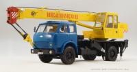 1:43 Автокран грузоподъемностью 12,5 т на шасси МАЗ-5334 (1984-1987)