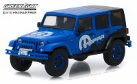 1:43 JEEP Wrangler 4x4 Unlimited MOPAR Off-Road Edition 2012