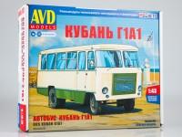 1:43 Сборная модель Автобус Кубань Г1А1