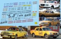 1:43 набор декалей Такси