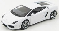 1:43 Lamborghini Gallardo LP560-4 (white)