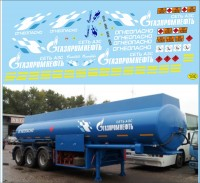 1:43 набор декалей Цистерна Газпромнефть (синий)