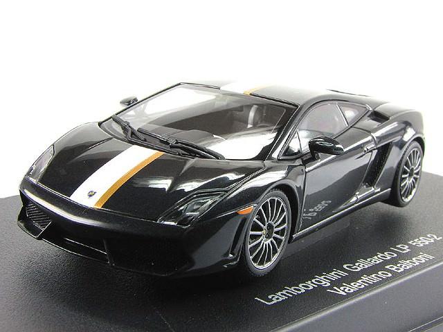 1:43 Lamborghini Gallardo LP550-2 Balboni 2009 (nero noctis/black)