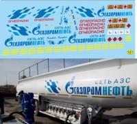 1:43 набор декалей Цистерна Газпромнефть (белый)