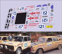 1:43 набор декалей ВАЗ 2103 ралли Акрополис 1976  № 117 / 121