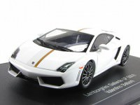 1:43 Lamborghini Gallardo LP550-2 Balboni 2009 (bianco monocerus/white)
