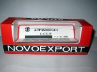 1:43 Коробка для модели Горький-Волга Novoexport