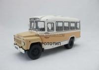 1:43 Курганский автобус 685 (1973) Маршрут «Колхоз Новая Жизнь»