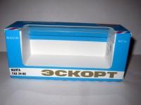 1:43 Коробка для модели Горький-2402 Аэрофлот-Эскорт