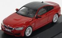 1:43 BMW M4 Coupe (F82) 2014 [с открывающимся капотом] (orange)
