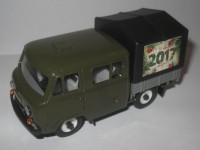 1:43 УАЗ-39094 Фермер С Новым 2017 годом