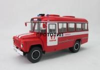 1:43 Курганский автобус 3270 пожарный