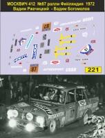 1:43 набор декалей Москвич 412 №87 Ржечицкий Богомолов ралли 1000 озер Финляндия  1972