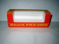 1:43 Коробка для модели Горький-3102